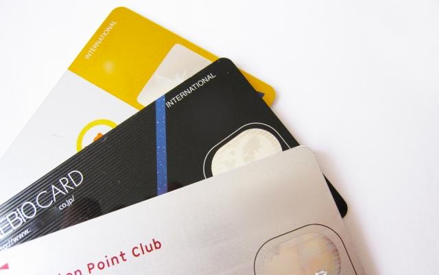 重量税などの支払いがクレジットカードで可能に
