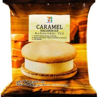 キャラメルマカロン アイス