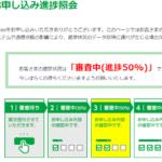 docomoで使っているiPhoneを格安SIM「mineo」にMNP乗り換えして携帯代をお得に!