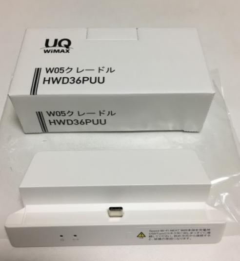 Wimax(W05)でクレードルを使う場合のメリットや注意点を紹介~Wimaxは有線接続の方がping値が安定する
