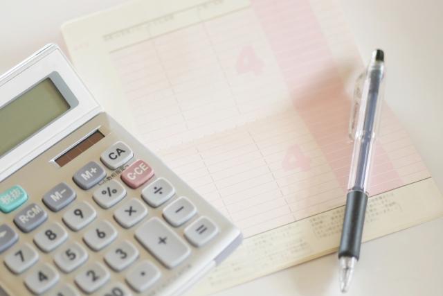 定期はネット銀行の定期預金キャンペーンがお得!2020年8月の金利がいいネット銀行のキャンペーンを比較紹介