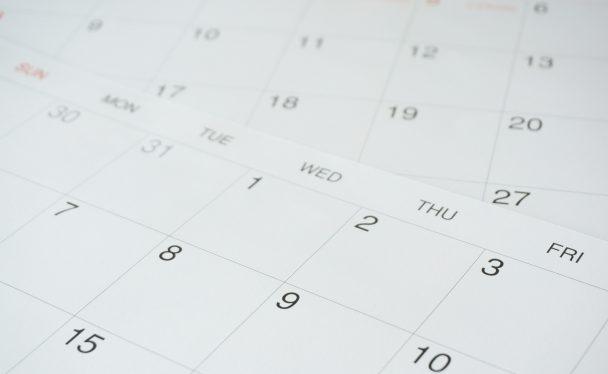 令和2年・2020年の休日・祝日早見表とカレンダー
