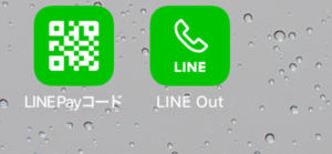 LINE OUT追加