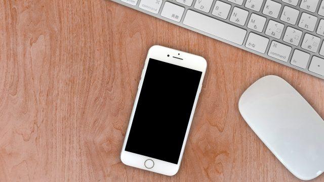 iPhoneを購入できる格安SIM・格安スマホのiPhone機種を比較・紹介【2020年3月版】