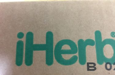 「iHerb(アイハーブ)」は楽天リーベイツを使って購入すると楽天ポイントがもらえます